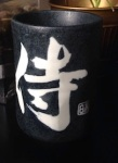 585 chinese pot 951351